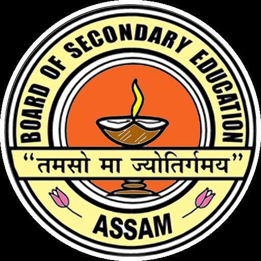 Assam TET ( ATET )