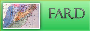 Punjab Land Records Society