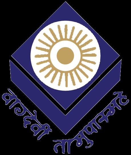 Madhya Pradesh Bhoj (MPBOU University)