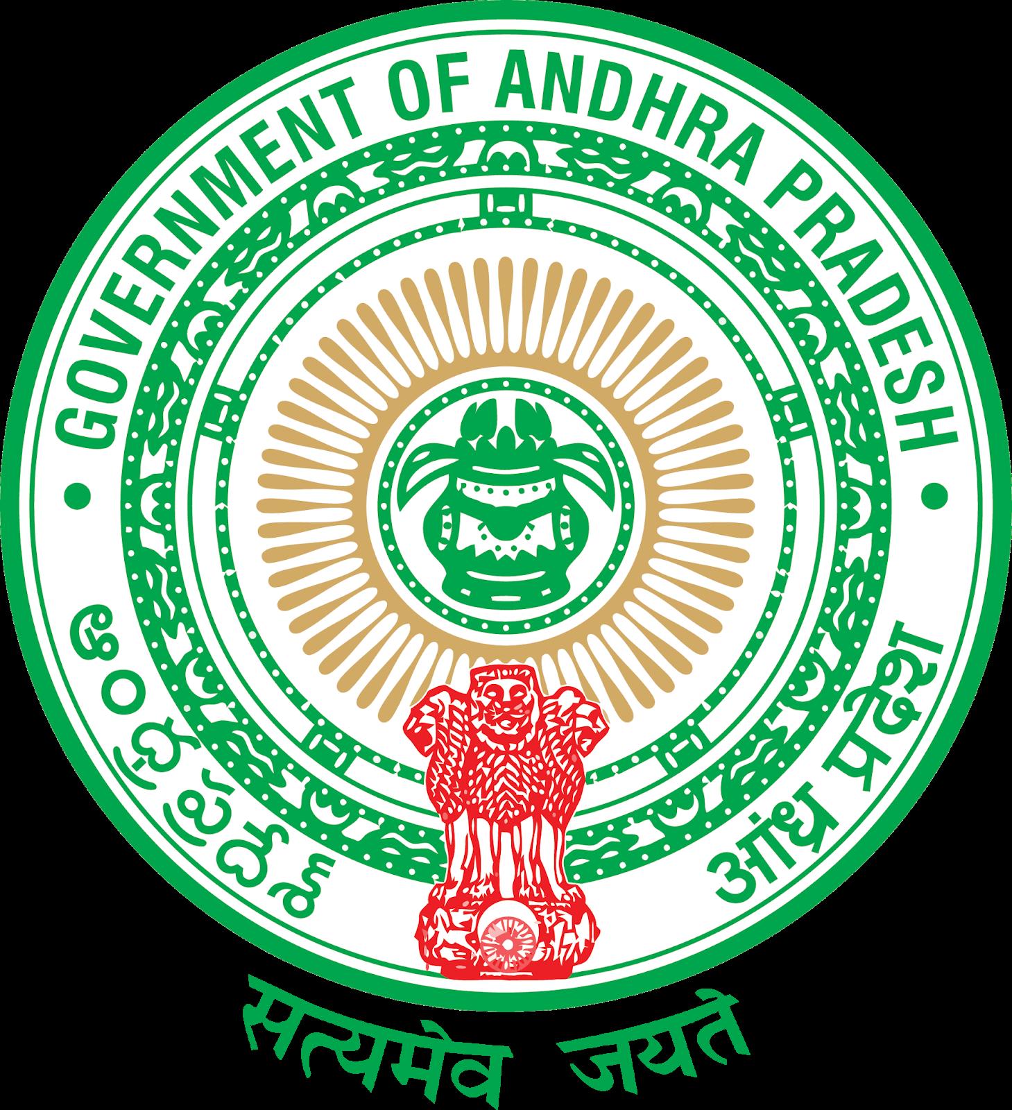 AP Grama Sachivalayam ( APGSAVM )