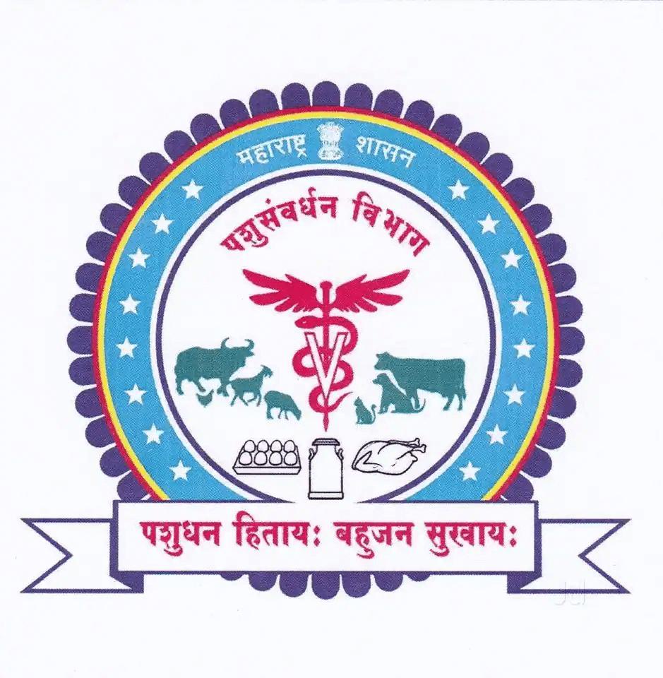 Animal Husbandry Department (AHD)