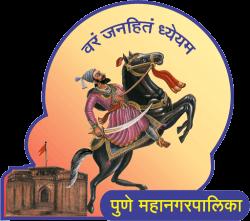 Pune Municipal Corporation (PMC)