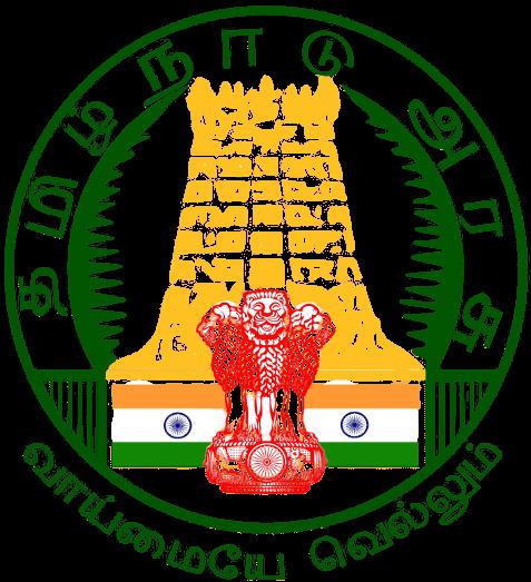 Tamil Nadu Motor Vehicle Maintenance Department (TNMVMD)