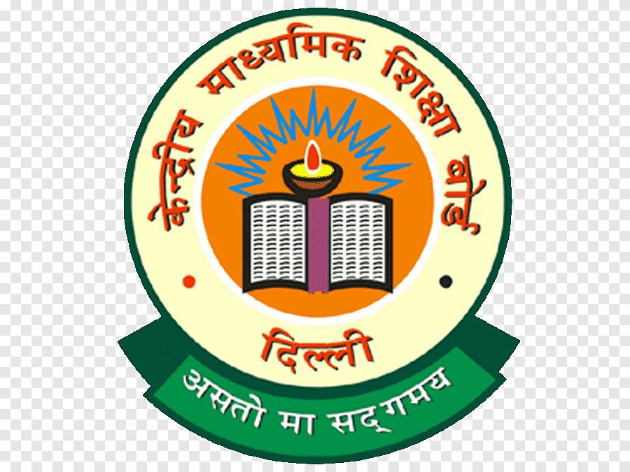 All India Engineering Entrance Examination (AIEEE)