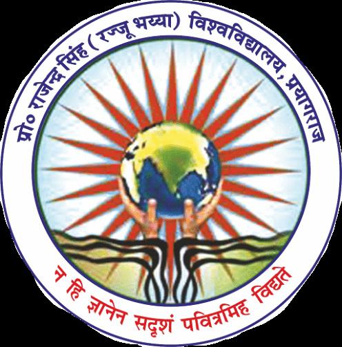 Allahabad State University