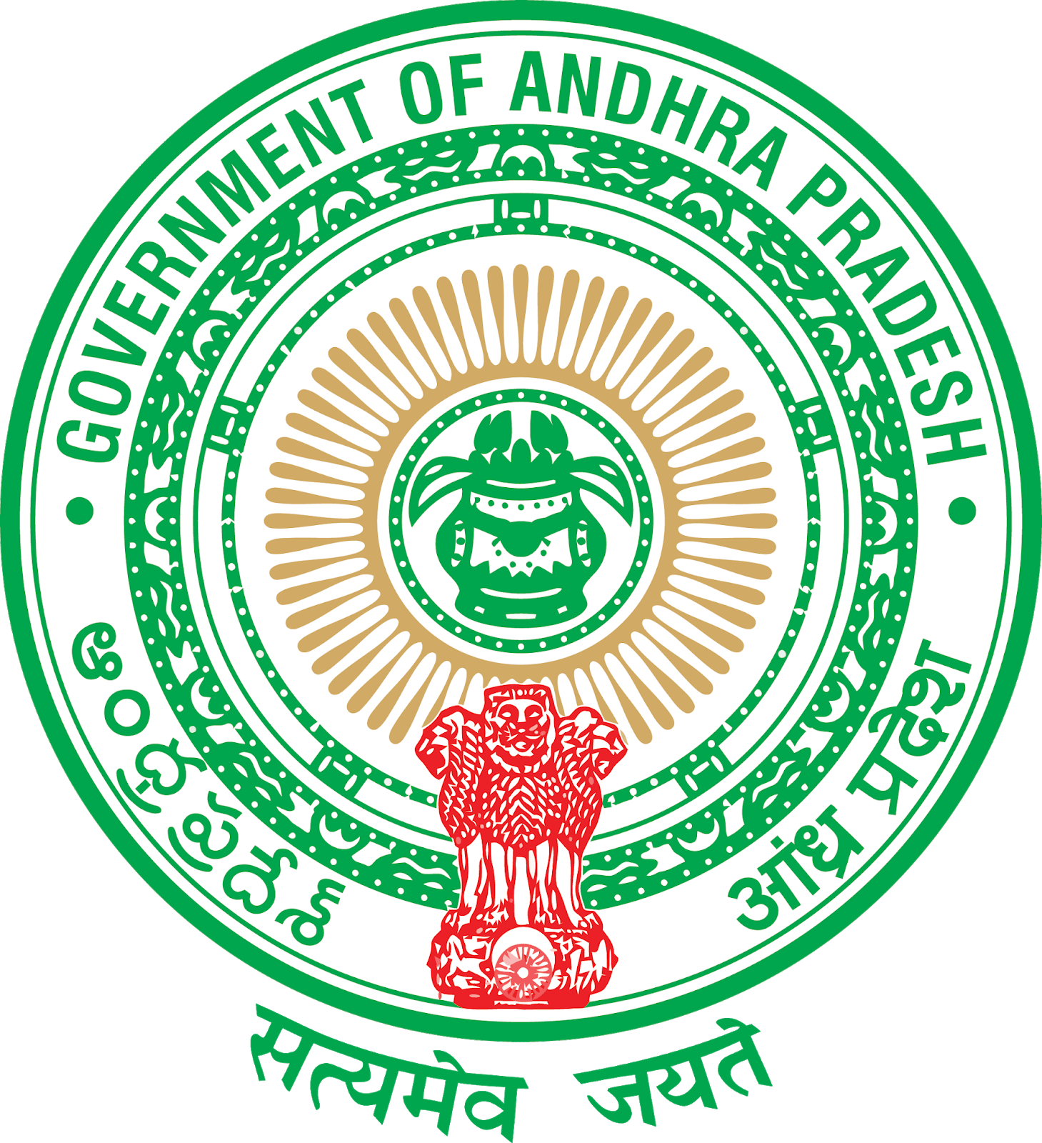 Andhra Pradesh Integrated Common Entrance Test (AP ICET)