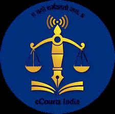 E Courts Ludhiana