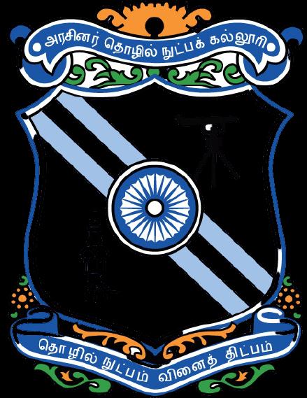 GCT Coimbatore College