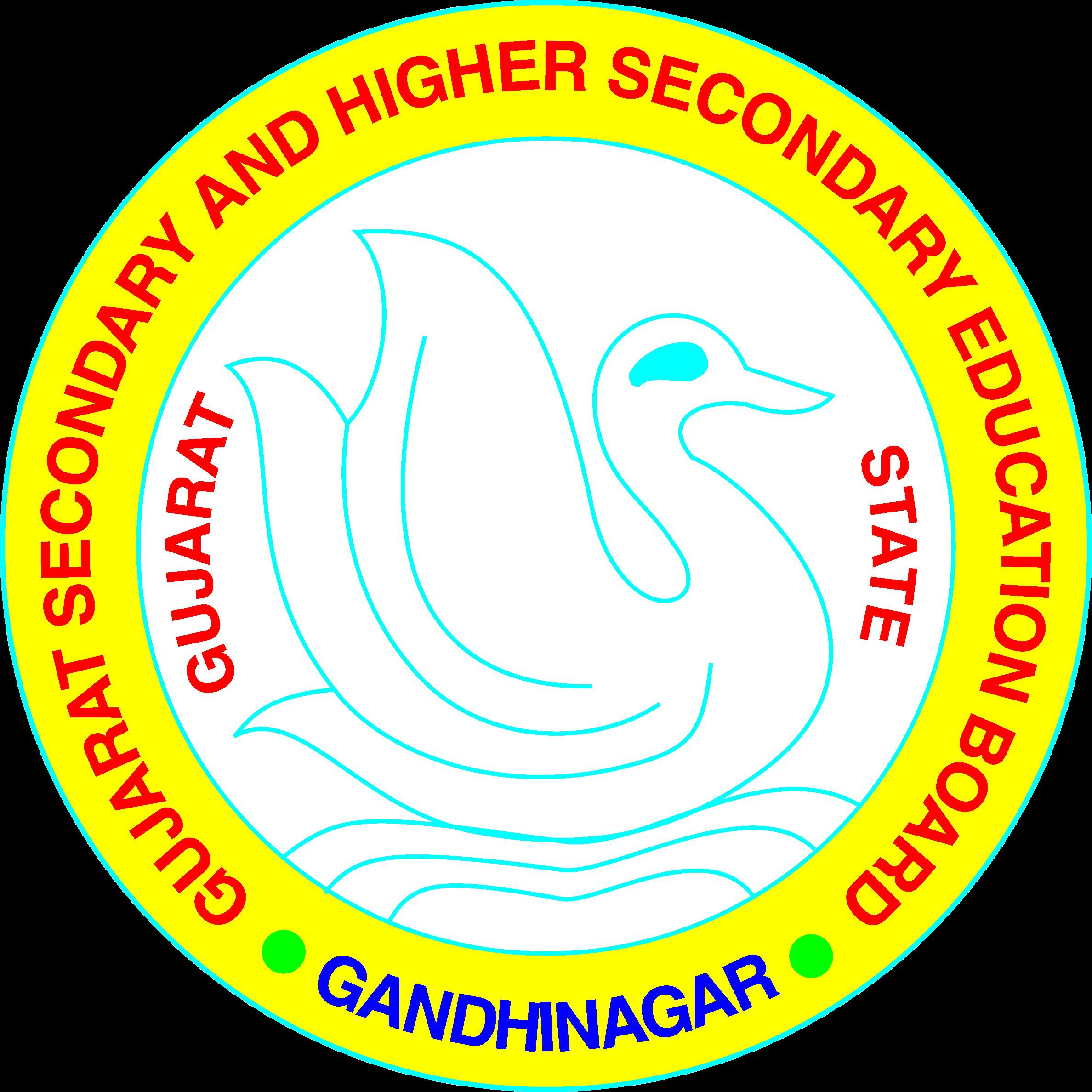 Gujarat Common Entrance Exam (GUJCET)