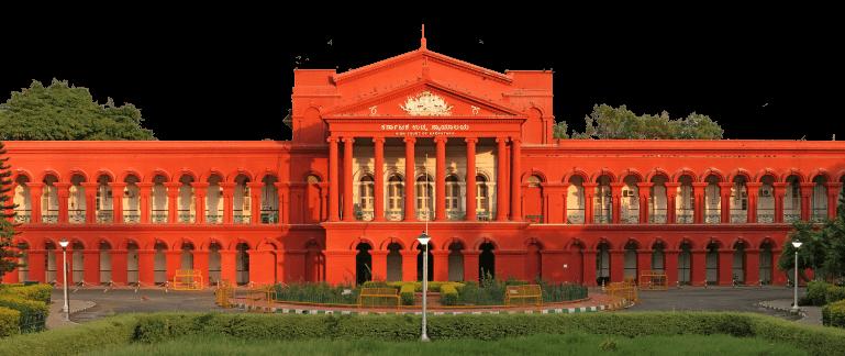 Karnataka District Court