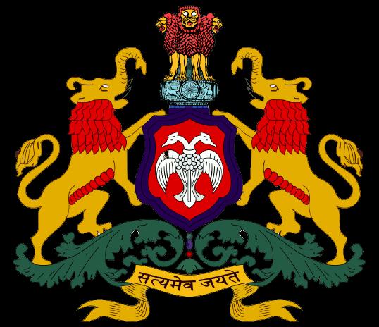Karnataka PUC Exam