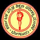 Karnataka Secondary Education Examination Board (SSLC Exam)