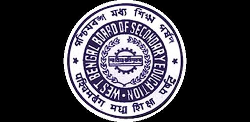 Madhyamik Pariksha