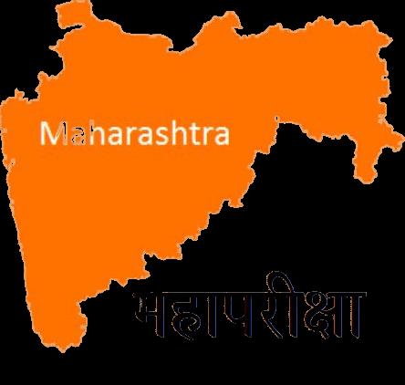 Maha Pariksha