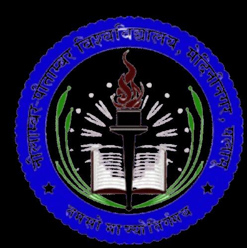 Nilamber Pitambar (NPU University)