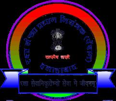 PCDA (P) Allahabad