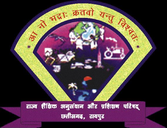 SCERT Raipur