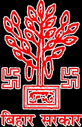 Bhagalpur Collectorate